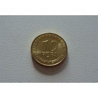 Центральная Африка (BEAC). 10 франков 2006 год  KM#19