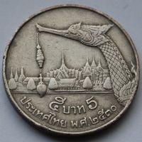 Таиланд, 5 бат 1987 г