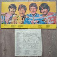 The Beatles - Оркестр Клуба Одиноких Сердец Сержанта Пеппера / Револьверъ (2LP) / NM