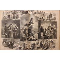 Журнал TIMES 1856 год периуда крымской войны