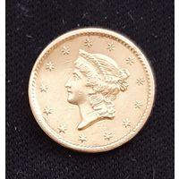 Золотой доллар США 1851 года типа I с 1 рубля!