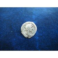 Динарий .Император АДРИАН 117-138г. н.э.