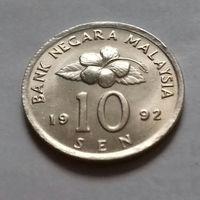 10 сен, Малайзия 1992 г., AU