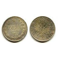 Россия 1885 монета РУБЛЬ копия РЕДКАЯ