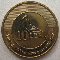 Албания 10 леков 2005 г. 85 лет Тиране - столице Албании