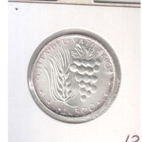 Серебро. 500 лир Павла VI Ватикана в холдере 26