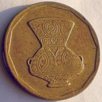 Египет, 5 пиастров 1992 года (AH 1413), KM# 731