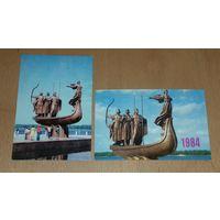 Календарики 1984 Украина Памятный знак в честь 1500-летия основания Киева 2 шт. одним лотом