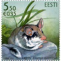Эстония 2010 г.  Эстонская фауна. Садовая мышь