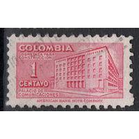 Колумбия 109