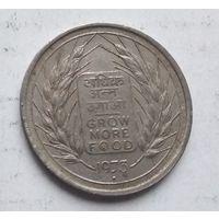 Индия 50 пайс, 1973 ФАО - Выращивать больше еды * Бомбей 1-12-4