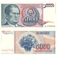 Югославия 5000 динар 1985 год   UNC  (размер банкноты 165х75 мм.)