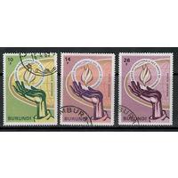 Бурунди /1969/ Права Человека / Руки и Земной Шар/ 3 Марки