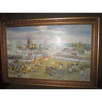 Картина Бородинская битва картон,масло.90-е года.
