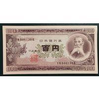 100 Йен 1953 года - Япония - UNC
