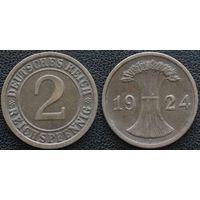 YS: Германия, 2 рейхспфеннига 1924F, KM# 38 (1)