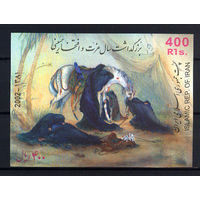 2002 Иран. Год славы Имама Хуссейна