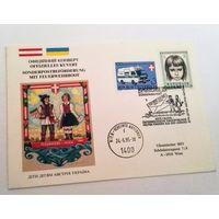 Австрия, конверт первого дня, детям Украины, распродажа