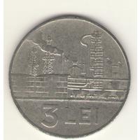 3 лея 1966 г.