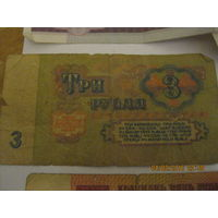 Банкнота 1961 г.
