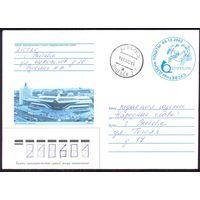 Беларусь 2002 Железнодорожный вокзал /прошёл почту/