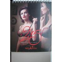 Настольный календарь Милавица (Milavitsa) на 2015 год