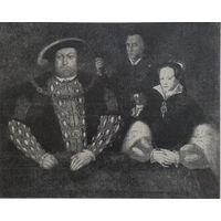 Король Генрихъ 8 Английский и Мария Католическая.   21х16см.