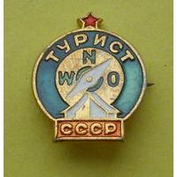 Турист СССР. 942.