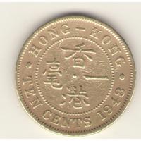 10 центов 1948 г.
