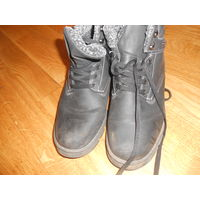 Ботинки мужские(26см)