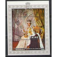 Заир Королева Великобритании Елизавета-2 1978 год чистый блок