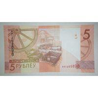 5 рублей 2009 года, серия АН - пресс!