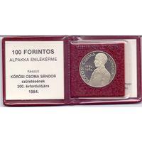 Венгрия, 100 форинтов 1984 года в подарочном буклете. Шандор Чома.