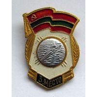 Гребля. 3 место. Молдавская ССР