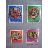 Багамские  о-ва.  Рождество.  Живопись.  1969г.  полная серия.