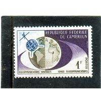 Камерун. Mi:CM 381. Телстар и Глобус Серия: Первый телевизионный пульт Америки в Европу от Телстар. 1963.