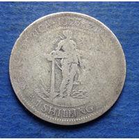 Южная Африка Британский доминион 1 шиллинг 1923 Георг V