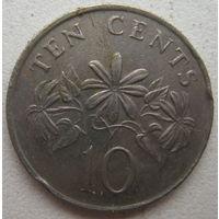 Сингапур 10 центов 1986 г. (g)