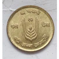 Непал 10 пайс, 2028 (1971) ФАО 5-2-27