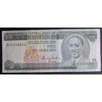 Барбадос. 5 долларов 2009