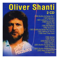 Oliver Shanti. Mp3 collection (2 CD)