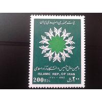 Иран 1992 исламский университет - 10 лет