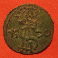 Двуденарий 1570 (фальшак)