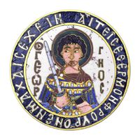"""Ниуэ 5 долларов 2015г. """"Святой Георгий"""". Монета в капсуле; шикарном деревянном подарочном футляре; номерной сертификат; коробка. СЕРЕБРО 50гр."""