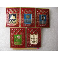 Значки. Москва 1980. 22 Олимпийские игры. цена за 1 шт.