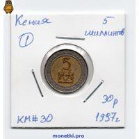 Кения 5 шиллингов 1997 года.