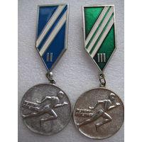 Медаль. 2-е место в соревнованиях по лёгкой атлетике