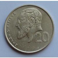 Кипр 20 центов. 1992