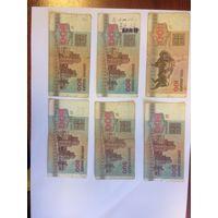 Сборный лот банкнот РБ с 20 копеек