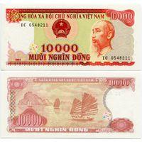 Вьетнам. 10 000 донгов (образца 1993 года, P115, UNC)